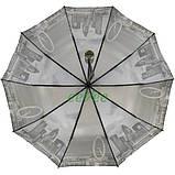 Зонт женский полный автомат складной Zicco 10 карбоновых спиц атласный Лондон Серый 5024, фото 2