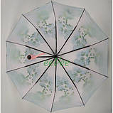 Зонт жіночий напівавтомат складаний Flagman fpa7333 з квітами Орхідеї 10 спиць Білий, фото 2