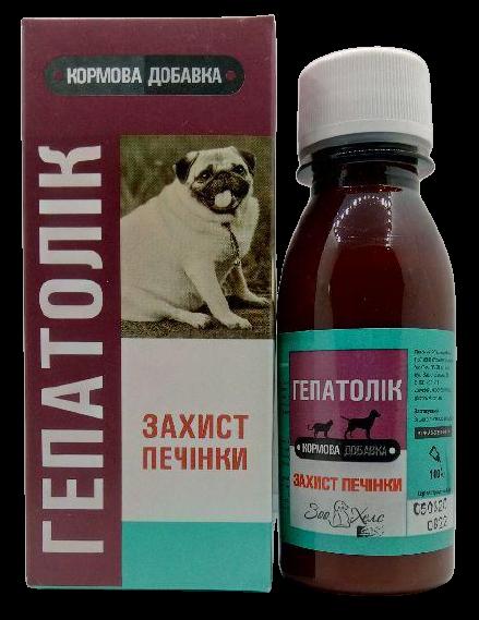 """ГЕПАТОЛИК """"ЗооХелс"""" суспензія для лікування печінки у собак і кішок (аналог Гепатовета), 100 мл"""