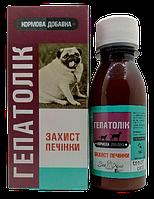 """ГЕПАТОЛИК """"ЗооХелс"""" суспензия для лечения печени у собак и кошек (аналог Гепатовета), 100 мл"""