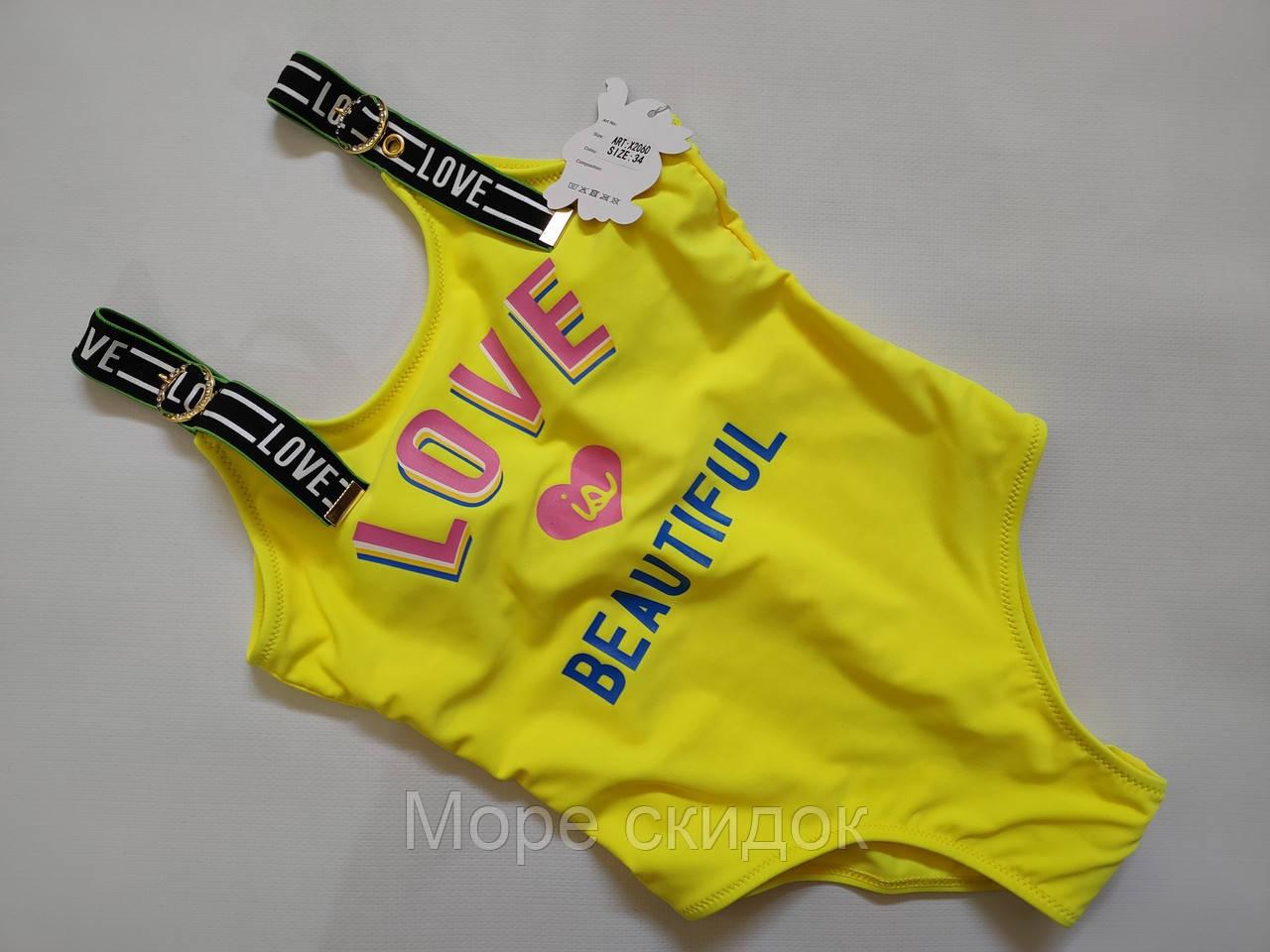 Купальник  подростковый 2060 FUBA  Бьютифул желтый(в наличии   34 36 38 40 42      размеры)
