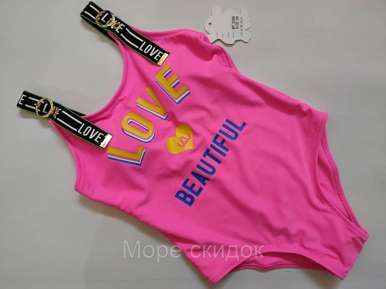 Купальник  подростковый 2060 FUBA  Бьютифул розовый(В НАЛИЧИИ ТОЛЬКО   34 36 38 40 42      размеры)