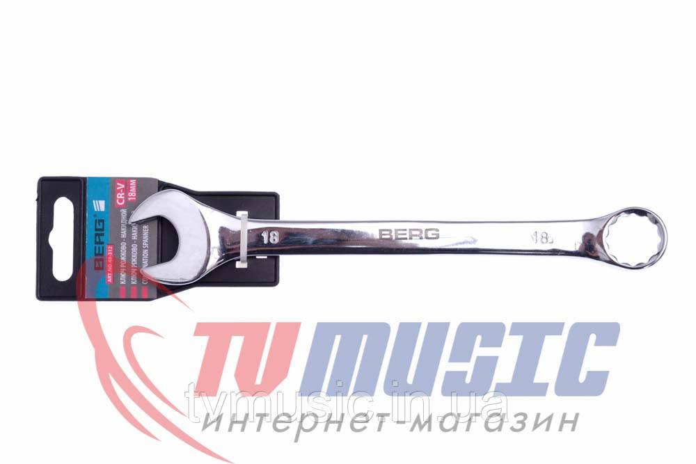 Ключ рожково-накидной Berg 48-312 (18 мм)