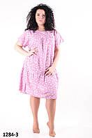 Женское летнее легкое платье свободного кроя размер 50-54