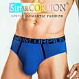 Трусы мужские бамбук плавками слипы средняя посадка синие размер 54 (4XL) Sim Corpion, фото 4