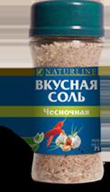 Смачна сіль - Часникова - 75 м -Даніка, Україна