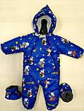 Купить детский демисезонный комбинезон трансформер, фото 4