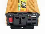 Преобразователь напряжения авто инвертор  UKC 12V в 220V 2000W, фото 5