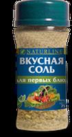 Вкусная соль - Для первых блюд - 75 г - Даника, Украина