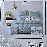Комплект сатинової постільної білизни Євро розміру | Бавовняна постільна білизна високої якості, фото 3