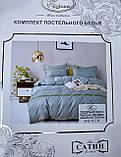 Комплект сатинової постільної білизни Євро розміру | Бавовняна постільна білизна високої якості, фото 4
