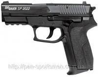 Пистолет KWC KM47HN 23 зарядный 130 м/с Пр-во Тайвань вес 650 г