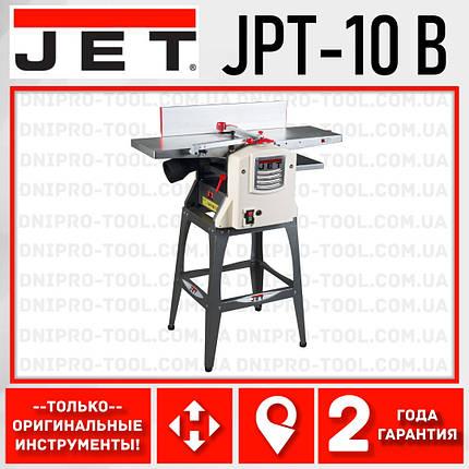 Фуговально рейсмусовий верстат Jet JPT-10 B (Рейсмусо фугувальний стругальний), фото 2