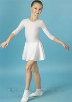Купальник гимнастичексий нейлон с  юбкой черный/белый