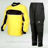 Форма вратаря кофта+штаны  L-XXL