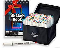 Набор маркеров двусторонних Touch Multicolor 80 цветов + ПОДАРОК (Альбом для скетчинга А5 250 г/м2 50 листов)