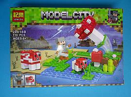 Конструктор Model City Битва на грибному полі