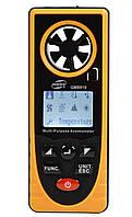 Багатофункціональний анемометр Benetech GM8910: термометр, барометр, альтиметр, люксметр, гігрометр, точка