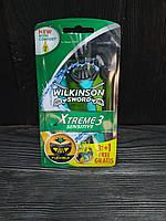 Одноразовий чоловічий верстат Wilkinson Sword Xtreme 3 Sensitive 4 шт