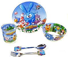 Детский набор стеклянной посуды для кормления  5 предметов Смешарики  Metr+