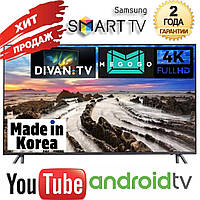 Телевизор Smart tv Samsung 42 дюйма UHD 4K Android 9.0 WIFI T2 Смарт тв Самсунг Гарантия Новинка 2020