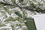 Однотонна тканина Duck темно-зеленого кольору, фото 7