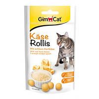 Таблетки сырные GimCat общеукрепляющий комплекс витаминов для котов 40 г/80 шт