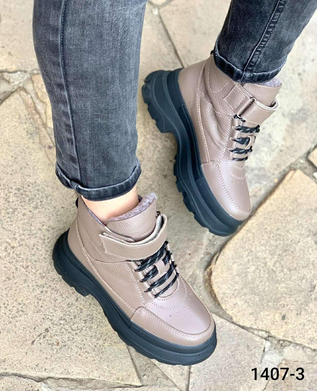 Кожаные капучино женские зимние ботинки зимние 39