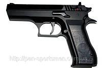 Пистолет KWC KM43Z  Тайвань