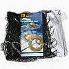 Сетка волейбольная арт. C-7002 нейлон трос