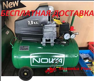 Компрессор 1.5 кВт, 24л, 198л/мин NOWA KBN 220-24