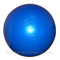Мяч для фитнеса  d65см гладкий 800г