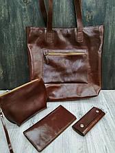 Подарочный набор коллекция Коньяк