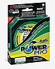 Шнур Power Pro 0.10-0.36mm 135MT