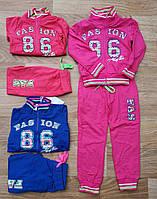 Спортивный костюм 2в1 для девочек оптом, Crossfire, 98-128 см,  № ZOL-1798