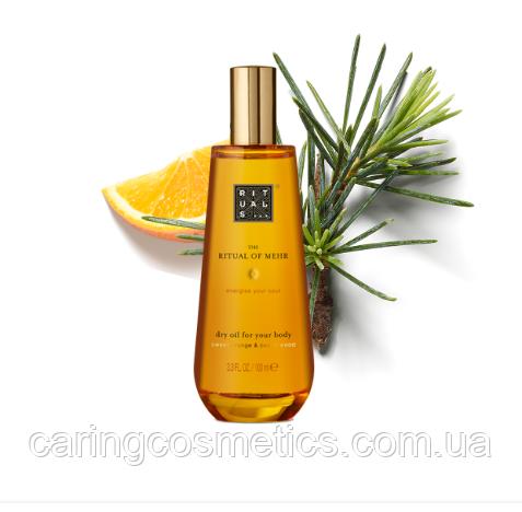 "Rituals. Сухое масло для тела и волос ""Ritual of Mehr"". Dry Oil 100 мл. Производство Нидерланды."
