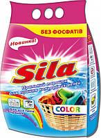 Стиральный порошок Sila универсальный color, 3 кг