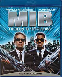 Blu-ray фільм: Люди в чорному (Баррі Зонненфельд) (США, 1997)