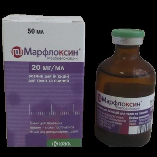 МАРФЛОКСИН 2% ін'єкційний антибіотик для свиней, корів, 50 мл