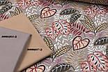 Однотонная ткань Duck цвет капучино, фото 6