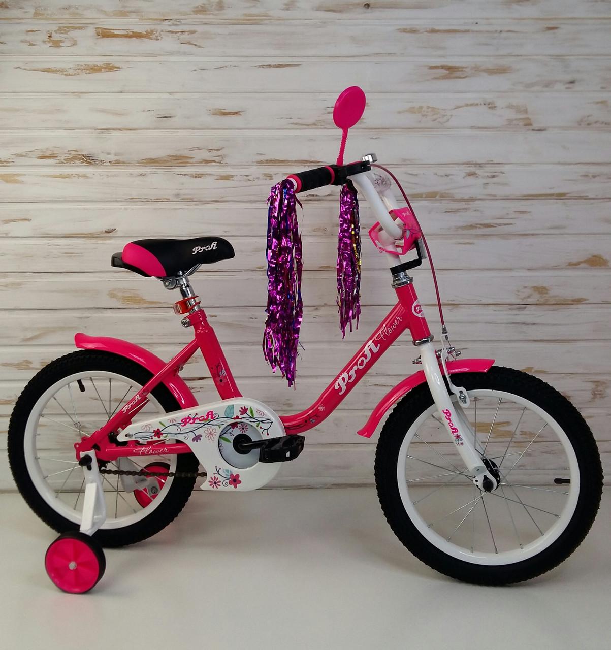 Велосипед детский Profi Flower Princess белый + малиновый Y1682