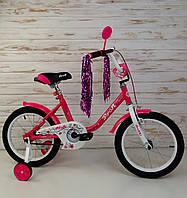 Велосипед детский Profi Flower Princess белый + малиновый Y1682, фото 1