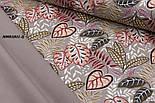 Однотонна тканина Duck сірого кольору (теплий тон), фото 8