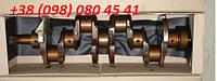 Вал коленчатый Д-240, Д-243 243-1005015 (пр-во ММЗ)