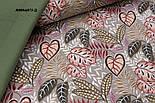 Однотонна тканина Duck темно-зеленого кольору, фото 8