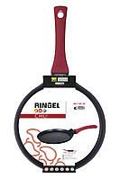 Сковорода для блинов RINGEL Chili 25 см, прочным покрытием RG-1101-25