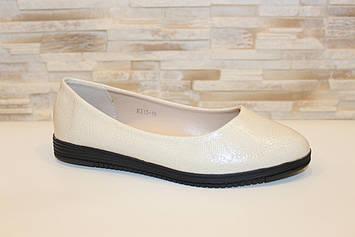 Балетки туфли женские бежевые Т1254