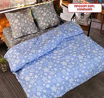 Двоспальний комплект постільної білизни - Прозорі зорі, компанія