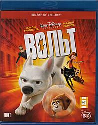 3D Blu-ray мультфільм: Вольт (Байрон Ховард, Кріс Вільямс) (США, 2008)