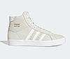 Оригинальные кроссовки Adidas Basket Profi (FY7724)